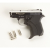 VOLGA NICKEL FINISH BLANK FIRING REPLICA GUN