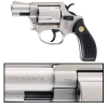 S&W CHIEF'S SPECIAL BLANK FIRING REVOLVER NICKEL