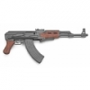 REPLICA RUSSIAN AK47