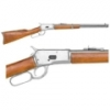 M1892 WESTERN LEVER ACTION RIFLE ANTIQUE FINISH