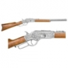 M1873 LEVER ACTION WESTERN RIFLE ENGRAVED SILVER FINISH