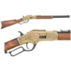 M1873 LEVER ACTION WESTERN RIFLE ENGRAVED BRASS FINISH