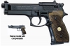 Beretta Air Pistol Model M92 B (FS92) Black w/ Wood Grips & Compensator